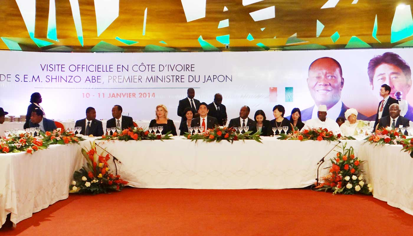 ECOWAS Mini-summit in Cote d'Ivoire